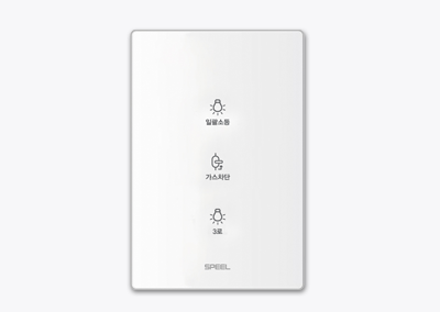 Total power + Gas off switch + 3Way